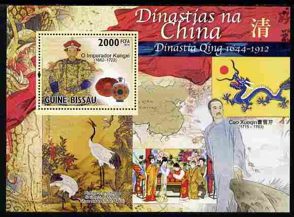 Guinea - Bissau 2010 Chinese Dynasties - Qing perf s/sheet unmounted mint