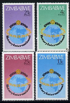Zimbabwe 1980 75th Anniversary of Rotary International set of 4, SG 591-94 unmounted mint