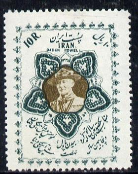 Iran 1959 Birth Centenary of Baden Powell (mounted mint with disturbed gum) SG 1114