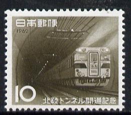 Japan 1962 Hokuriku Railway Tunnel unmounted mint SG 898*