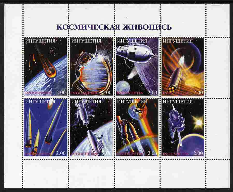Ingushetia Republic 1999 Space #1 perf sheetlet containing 8 values unmounted mint