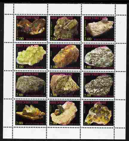 Ingushetia Republic 1998 Minerals perf sheetlet containing 12 values unmounted mint