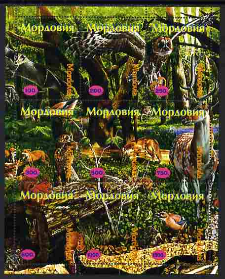 Mordovia Republic 1999 Wildlife composite perf sheet containing 9 values unmounted mint