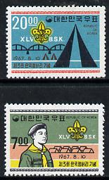 South Korea 1967 Scout Jamboree set of 2 SG 706-07