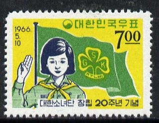 South Korea 1966 Girl Scout Anniversary unmounted mint SG 632, stamps on scouts