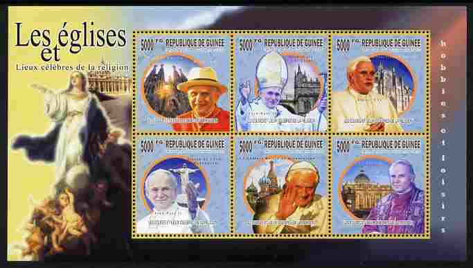 Guinea - Conakry 2010 Churches & Popes perf sheetlet containing 6 values unmounted mint