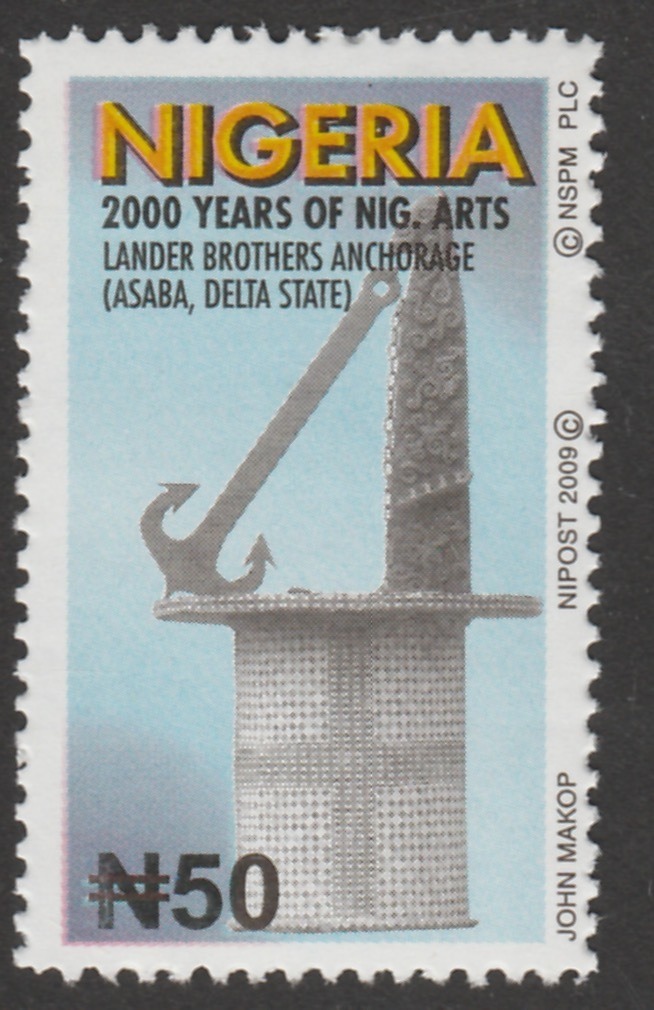 Nigeria 2009 Lander Brothers Anchorage N50 as produced by NSP&M unmounted mint SG 897 (blocks available price pro rata)