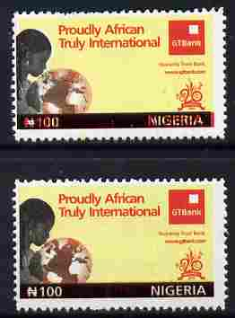Nigeria 2010 Guaranty Trust Bank N100 with black printing misplaced to left resulting in Country name & value appearing partly in red together with normal, both unmounted mint but some offset on reverse