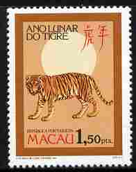 Macao 1986 Chinese New Year - Year of the Tiger 1p50 unmounted mint SG 621