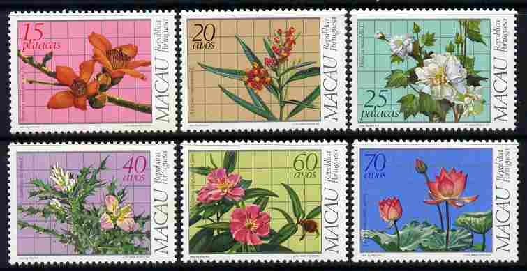 Macao 1983 Medicinal Plants perf set of 6 unmounted mint SG 578-83