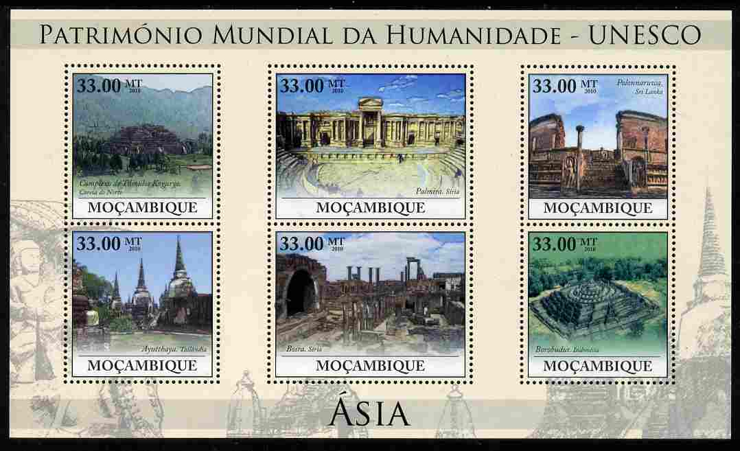 Mozambique 2010 UNESCO World Heritage Sites - Asia #2 perf sheetlet containing 6 values unmounted mint, Yvert 3224-29