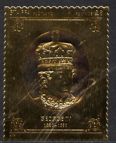 Staffa 1977 Monarchs \A38 George IV embossed in 23k gold foil with 12 carat white gold overlay (Rosen #501) unmounted mint