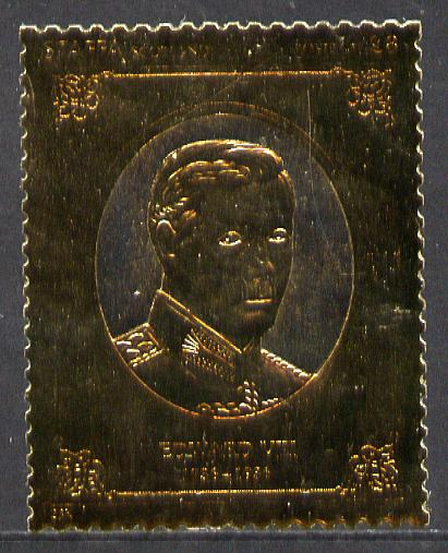 Staffa 1977 Monarchs \A38 Edward VIII embossed in 23k gold foil (Rosen #506) unmounted mint