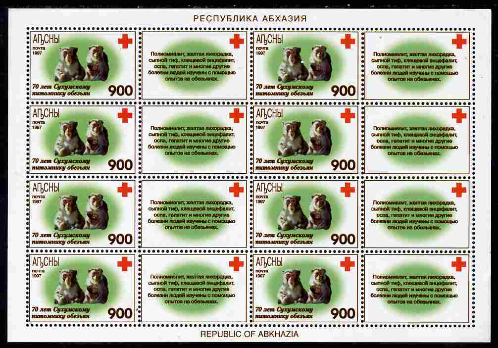 Abkhazia 1997 Monkeys & Red Cross perf sheetlet containing 8 values plus 8 labels unmounted mint