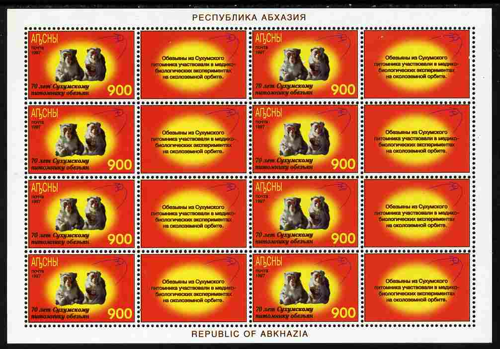 Abkhazia 1997 Monkeys (red background) perf sheetlet containing 8 values plus 8 labels unmounted mint