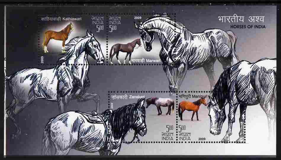 India 2009 Horses perf sheetlet containing set of 4 values unmounted mint