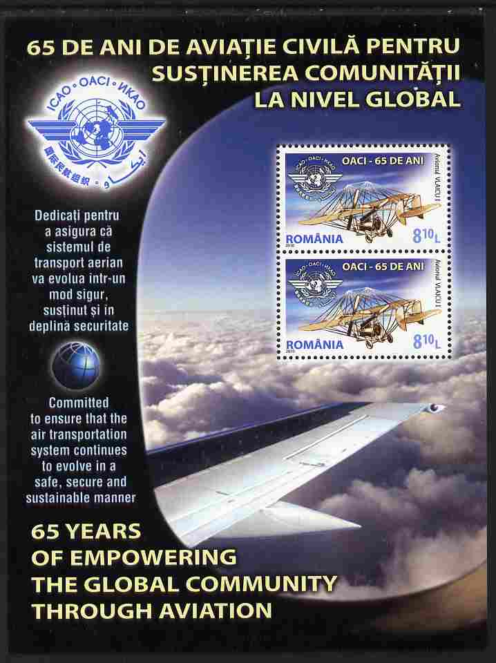 Rumania 2010 65th Anniversary of Civil Aviation perf sheetlet containing 2 values unmounted SG 7024