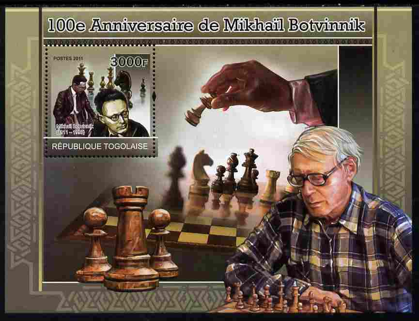 Togo 2011 Birth Centenary of Mikhail Botvinnik (chess) perf souvenir sheet unmounted mint