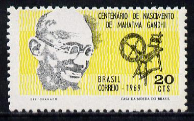 Brazil 1969 Gandhi (& Spinning Wheel) unmounted mint SG 1269
