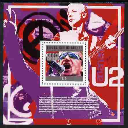Guinea - Conakry 2010 U2 (pop group) perf s/sheet unmounted mint, Michel BL 1813