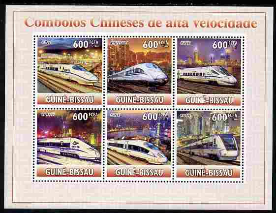 Guinea - Bissau 2010 Chinese High Speed Trains perf sheetlet containing 6 values unmounted mint, Michel 5166-71
