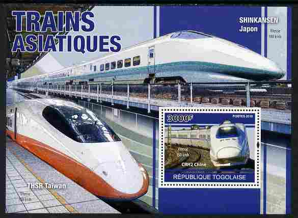 Togo 2010 Asian Trains perf s/sheet unmounted mint, Yvert 439