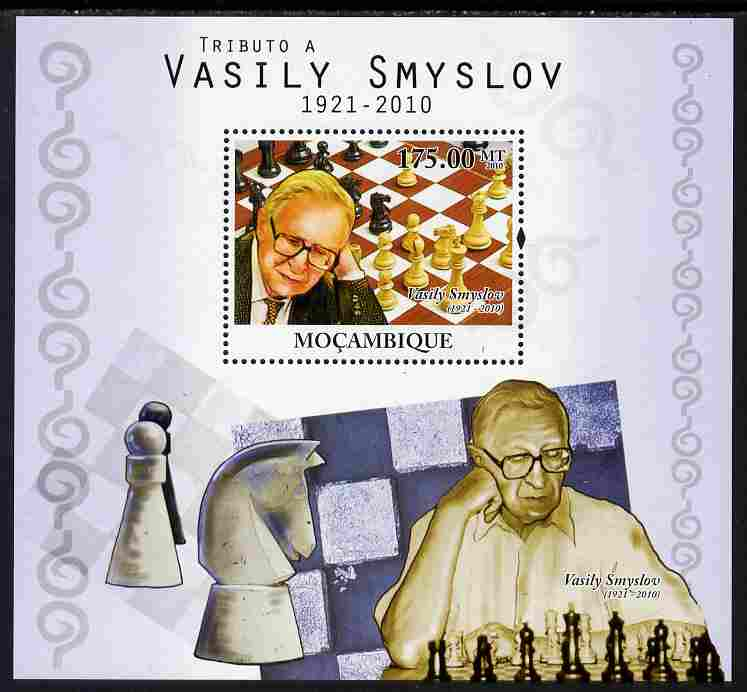 Mozambique 2010 Tribute to Vasily Smyslov (chess) perf s/sheet unmounted mint