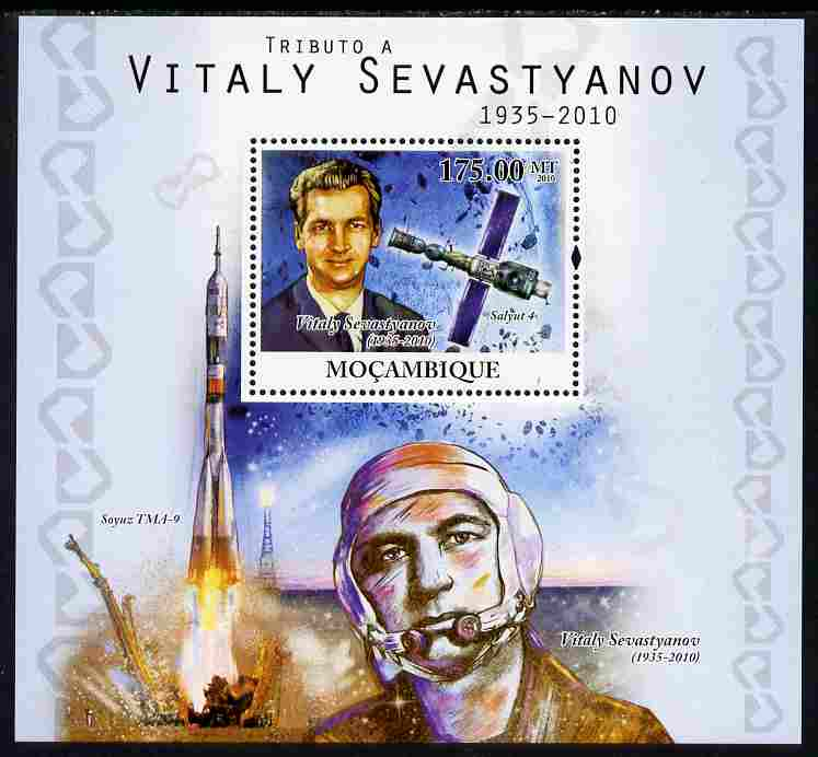 Mozambique 2010 Tribute to Vitaly Sevastyanov (cosmanaut) perf s/sheet unmounted mint