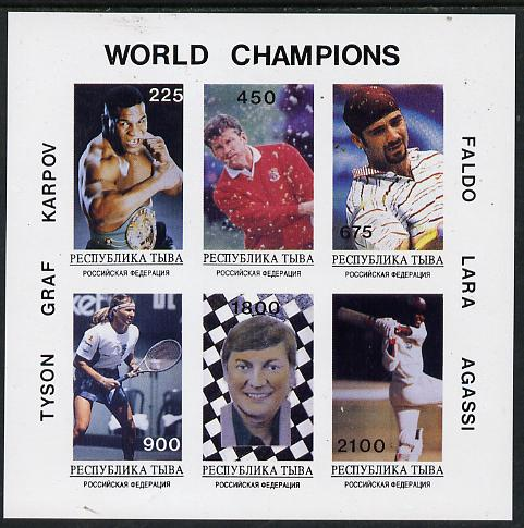 Touva 1995 World Champions imperf set of 6 unmounted mint (Tyson, Graf, Karpov, Faldo, Lara & Agassi)