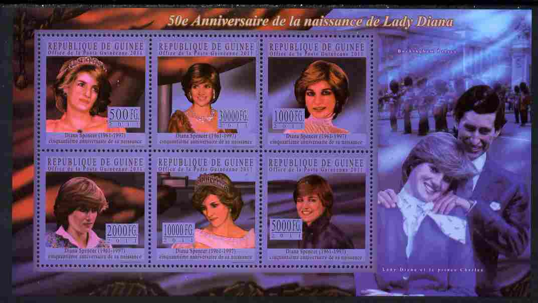 Guinea - Conakry 2011 50th Birth Anniversary of Princess Diana #1 perf sheetlet containing 6 values unmounted mint