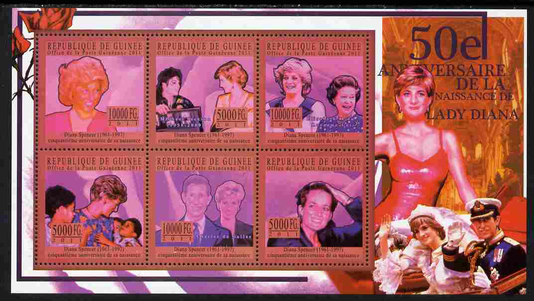 Guinea - Conakry 2011 50th Birth Anniversary of Princess Diana #3 perf sheetlet containing 6 values unmounted mint