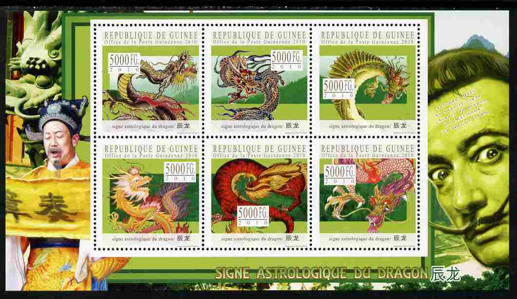 Guinea - Conakry 2010 Astrological Sign of the Dragon perf sheetlet containing 6 values unmounted mint, Michel 7805-10