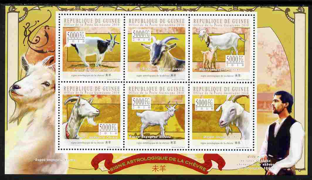 Guinea - Conakry 2010 Astrological Sign of the Goat perf sheetlet containing 6 values unmounted mint, Michel 7823-28
