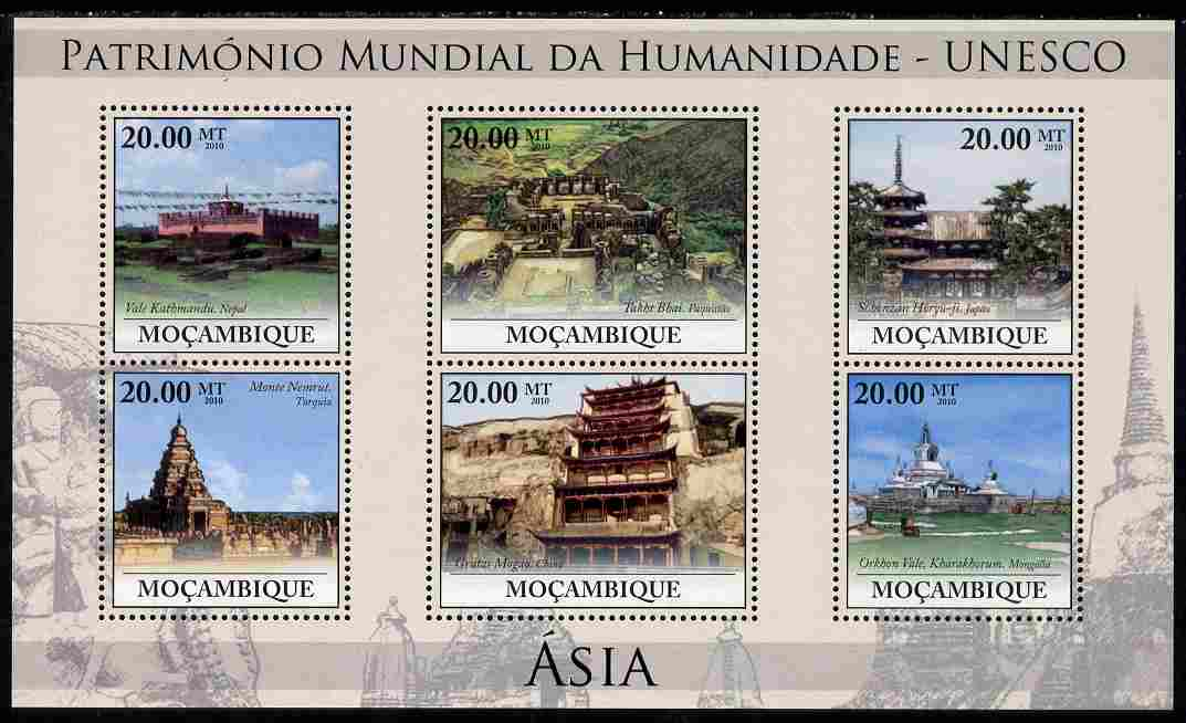 Mozambique 2010 UNESCO World Heritage Sites - Asia #3 perf sheetlet containing 6 values unmounted mint, Yvert 3224-29