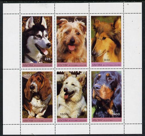 Abkhazia 1996 Dogs perf set of 6 unmounted mint