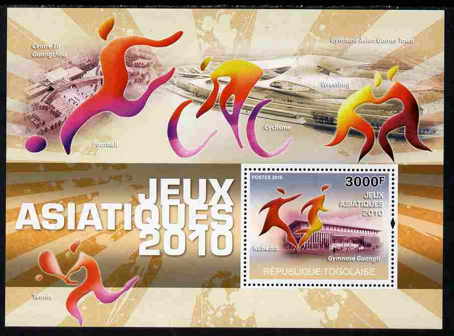 Togo 2010 Asian Games perf s/sheet unmounted mint Yvert 424