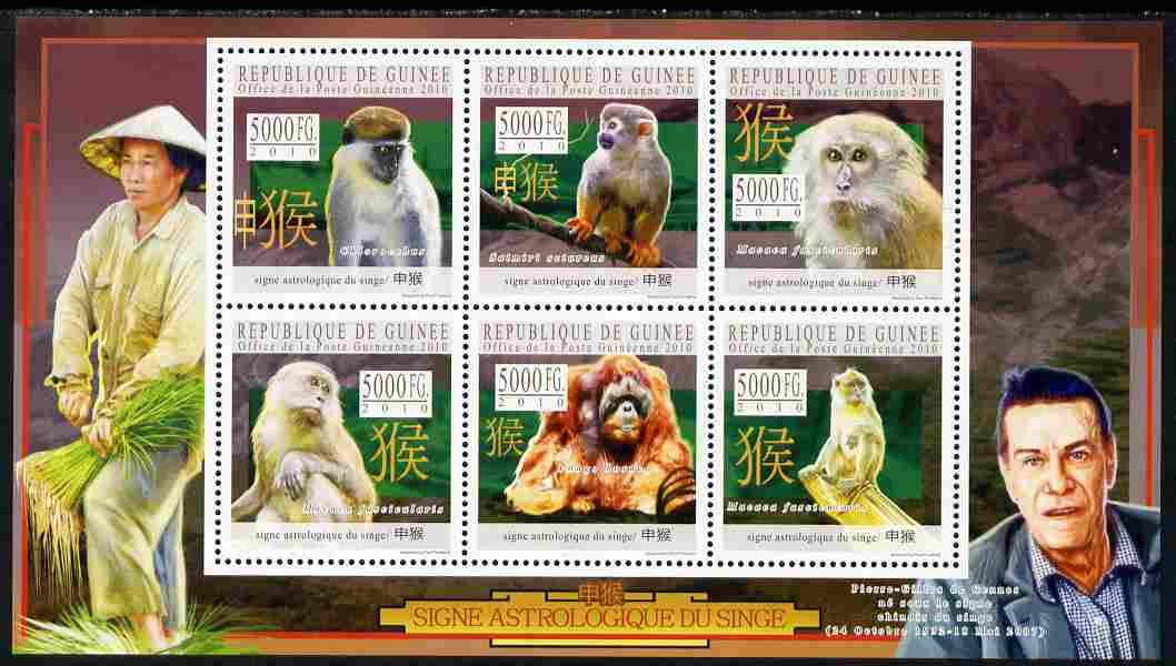 Guinea - Conakry 2010 Astrological Sign of the Monkey perf sheetlet containing 6 values unmounted mint, Michel 7829-34
