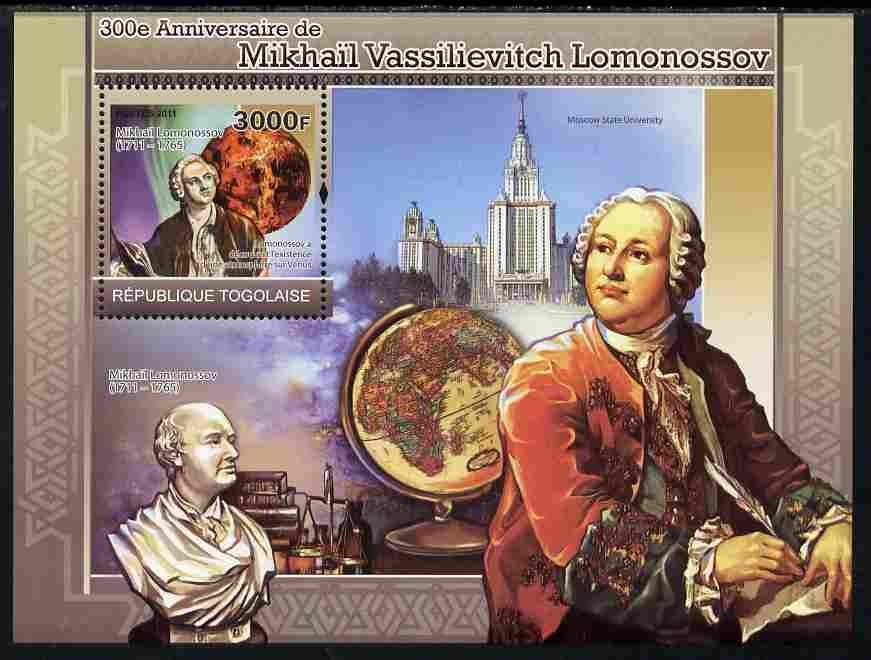 Togo 2011 300th Birth Anniversary of  Mikhail Lomonosov perf s/sheet unmounted mint