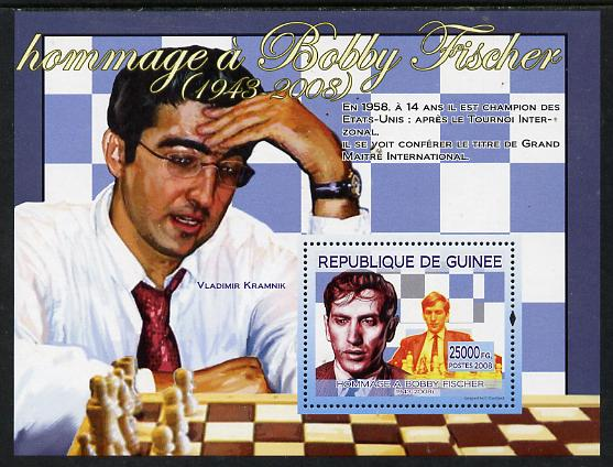 Guinea - Conakry 2008 Tribute to Bobby Fischer perf s/sheet #1 unmounted mint