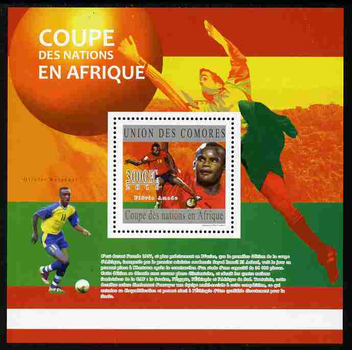 Comoro Islands 2010 Football - African Nations Cup perf s/sheet unmounted mint, stamps on , stamps on  stamps on sport, stamps on  stamps on football