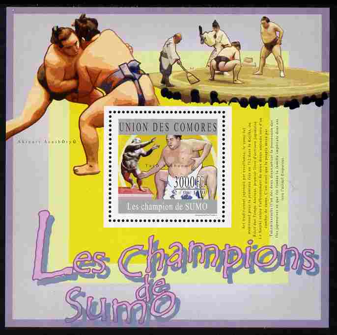 Comoro Islands 2010 Champions of Sumo Wrestling perf s/sheet unmounted mint