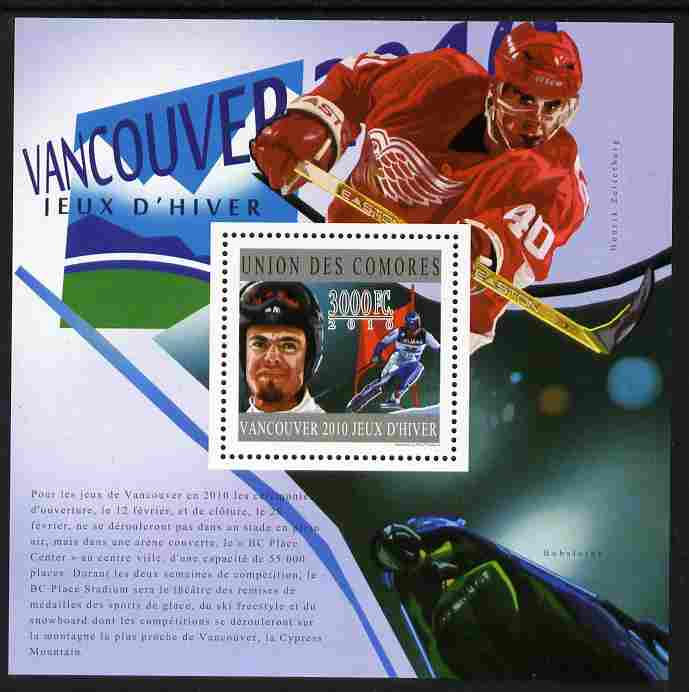Comoro Islands 2010 Vancouver Olympic Winners perf s/sheet unmounted mint
