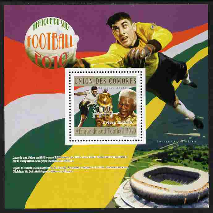 Comoro Islands 2010 South African Footballers #2 perf s/sheet unmounted mint