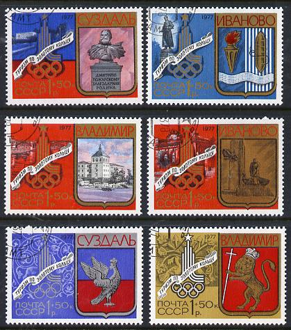 Russia 1977 'Olympics 1980 - Tourism' (1st issue) set of 6 cto used, SG 4728-33, Mi 4686-91*