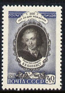 Russia 1958 Birth Cent of V Kapnist (Poet) SG 2257