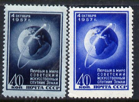 Russia 1957 Launching of First Artificial Satellite set of 2 unmounted mint, SG 2147-48*