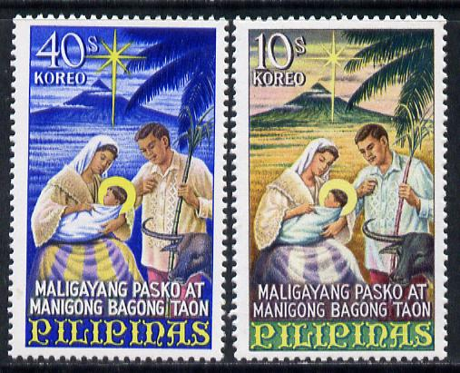 Philippines 1967 Christmas set of 2 unmounted mint, SG 1057-58*