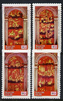 Brazil 1984 Lubrapex Stamp Exhibition (Chinese Paintings) set of 4, SG 2078-81, stamps on , stamps on  stamps on arts, stamps on  stamps on stamp exhibitions