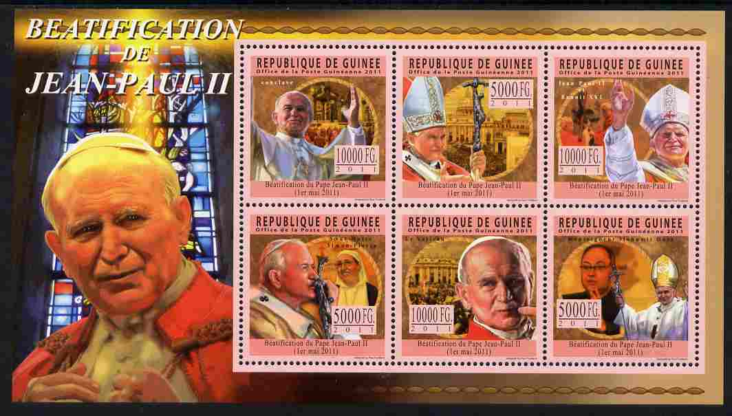 Guinea - Conakry 2011 Beatification of Pope John Paul II perf sheetlet containing 6 values unmounted mint