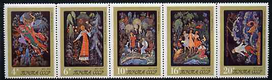 Russia 1975 Miniature Paintings se-tenant strip of 5 unmounted mint, (SG 4472a) Mi 4434-38